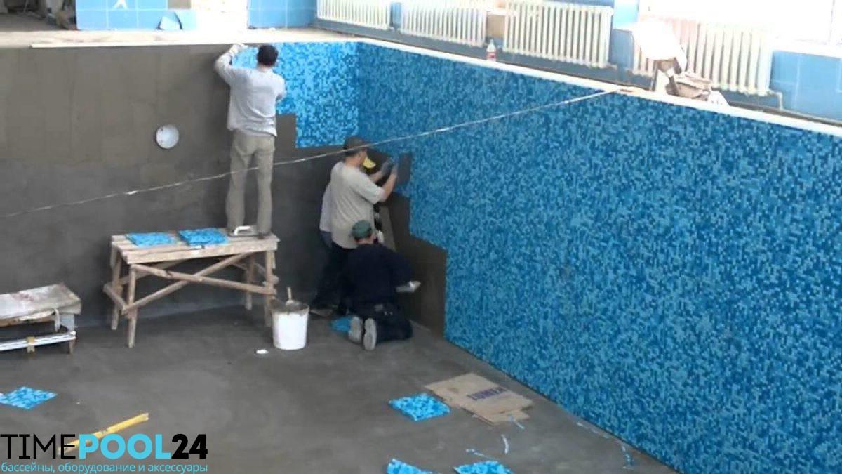 Строительство бассейнов в москве