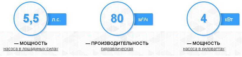 -ки_5