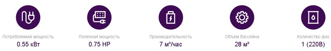 -ки 75_1